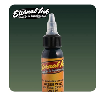 Eternal Tattoo Ink - Green Concentrate 120ml